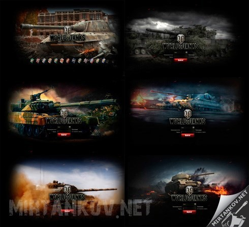 Заставки для World of tanks - 9.0