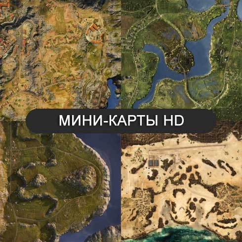 У меня в игре world of tanks
